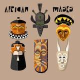 afrykańskich maski Obraz Stock