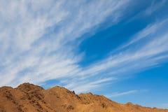 Afrykanina krajobraz z górami Obrazy Royalty Free