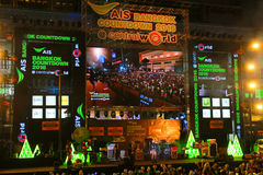 Aftelprocedure Centralworld 2015 Bangkok, Thailand Royalty-vrije Stock Afbeeldingen