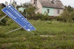 Aftermath tornado Belarus Stock Photography
