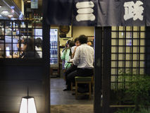 Afterwork in Shinjuku Stock Photography