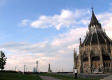 Afton 2008 för Ottawa parlamentarkiv Arkivfoton