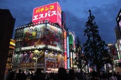 Afton på Akihabara Arkivbilder