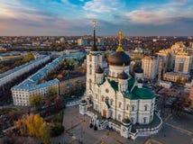 Afton Voronezh 19th för domkyrkaårhundrade för annunciation 17 kharkov för stad landmark ukraine flyg- sikt arkivbilder
