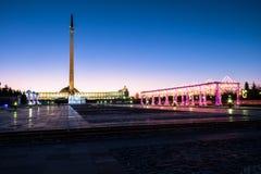 Aftonbelysning i Victory Park på Poklonnaya Gora moscow Ryssland Arkivfoto