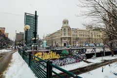 Aftonlynne på Donauen i Wien Royaltyfri Bild