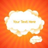 Aftonskybakgrund med textavstånd. Royaltyfri Foto