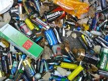 Afvalbateries Stock Afbeelding