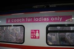 Afzonderlijke metroauto voor vrouwen Bus voor slechts dames stock foto