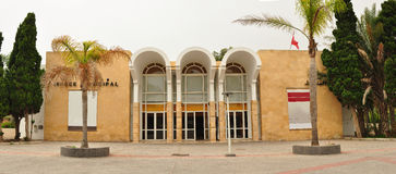 Agadir miejski muzeum Zdjęcie Stock