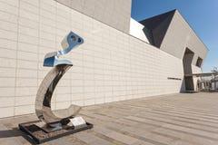Agaen Khan Museum i Toronto, Kanada Arkivfoto