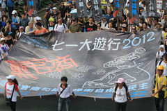 Against government marches in hong kong Stock Photos