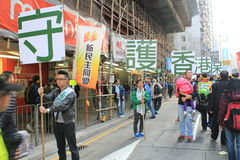 2014 against government marches in Hong Kong Royalty Free Stock Photos
