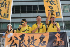 2014 against government marches in Hong Kong Royalty Free Stock Photo