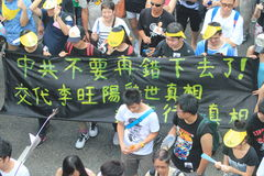 2012 Against government marches in hong kong Stock Photography