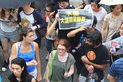 2012 Against government marches in hong kong Stock Photo