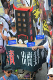 2012 Against government marches in hong kong Royalty Free Stock Photo