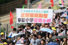 Against government marches in hong kong 2012 Royalty Free Stock Photo
