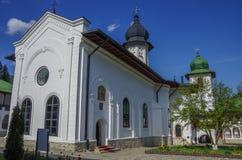 Agapia ortodoksyjny monaster w Neamt okręgu administracyjnym Fotografia Royalty Free