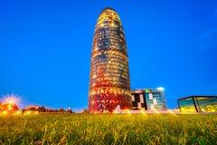 Agbar塔,巴塞罗那 免版税图库摄影