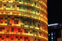 Agbar塔黄色和红色LED点燃细节 图库摄影