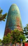 agbar的Torre是一个38层摩天大楼塔在巴塞罗那 Catalon 库存照片