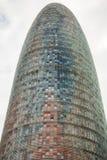 agbar πύργος της Βαρκελώνης Στοκ φωτογραφία με δικαίωμα ελεύθερης χρήσης