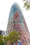 Agbar torn - Barcelona Royaltyfri Fotografi