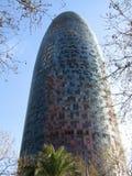 agbar torre Zdjęcie Royalty Free