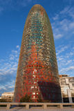 Agbar Tower. The Agbar Tower, architectural icon of the city of Barcelona Stock Photos