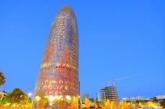 Agbar tower, Barcelona Stock Image
