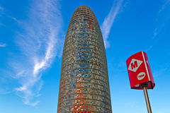 Agbar Tower in Barcelona, Spain Stock Photo