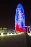agbar wieży Obrazy Royalty Free