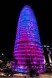agbar wieży Zdjęcie Royalty Free