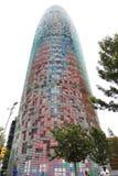 Agbar wierza - Barcelona Zdjęcia Royalty Free