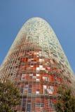 Agbar wierza, Barcelona Zdjęcie Stock