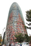 Agbar wierza - Barcelona Obraz Royalty Free