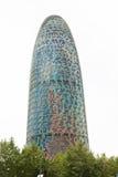 Agbar wierza - Barcelona Zdjęcie Royalty Free
