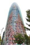 Agbar wierza - Barcelona Obraz Stock