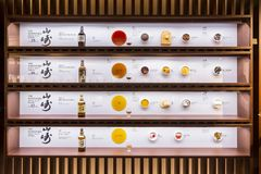 Ageing Suntory Yamazaki Whisky Museum Japan. Exhibition of whisky ageing showing differences in color and taste. Suntory Yamazaki Whisky Museum at Suntory stock photo