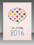 2016 agenda cover design Royalty Free Stock Images