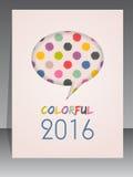 2016 agenda okładkowy projekt Obrazy Royalty Free