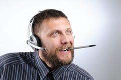 Agente Charming do serviço de atenção a o cliente Imagem de Stock