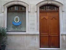 Agente de la carta del Ministerio de marina Foto de archivo