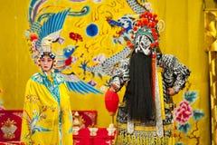 Agentes de la compañía de la ópera de Pekín imagenes de archivo