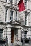 Agenzia di vendita all'asta Londra del Christie Immagine Stock Libera da Diritti