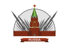 Aggression of Moscow. The Kremlin with rockets. Original caricature Stock Photo