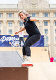 Aggressive rollerblading competition Royalty Free Stock Images