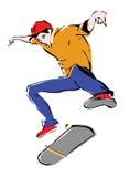Aggressive skateboarder. Dynamics jump vector royalty free illustration