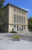 AGH uniwersytet nauka i technika Krakow, Polska Zdjęcie Royalty Free